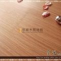 無縫抗潮 浮雕系列-直紋橡木1-超耐磨強化木地板.JPG