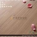 無縫抗潮 浮雕系列-經典淺柚木1-超耐磨強化木地板.JPG