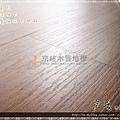 無縫抗潮 浮雕系列-經典淺柚木5-超耐磨強化木地板.JPG