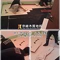 簡約無縫系列-北歐白橡-06011302-深坑 超耐磨木地板.強化木地板.jpg