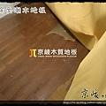 13051706-拆木地板 板橋仁愛路.jpg