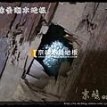 13051701-拆木地板 板橋仁愛路.jpg