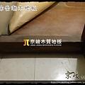 13051703-拆木地板 板橋仁愛路.jpg