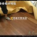 13051705-拆木地板 板橋仁愛路.jpg