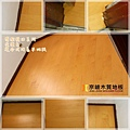 樟樹精油系列-金檀色-06031303-板橋 複合式海島木地板.jpg