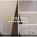 無縫抗潮 賓賓系列 古國橡木-03271302施工前-南港中坡北路 超耐磨木地板.強化木地板.jpg