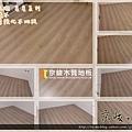無縫抗潮 賓賓系列 古國橡木-03271305-南港中坡北路 超耐磨木地板.強化木地板.jpg