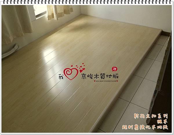 新拍立扣-楓木-05271306-蘆竹 超耐磨木地板 強化木地板.jpg