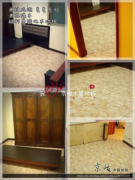 無縫抗潮 賓賓系列 典雅橡木-04111301-信義區信安街 超耐磨木地板.強化木地板.jpg