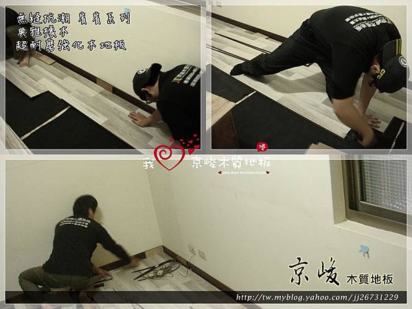 無縫抗潮 賓賓系列 典雅橡木-04111303-信義區信安街 超耐磨木地板.強化木地板.jpg