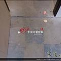 無縫抗潮 賓賓系列 喜歐迪橡木-05241301施工前-樹林 超耐磨木地板.強化木地板.jpg.jpg