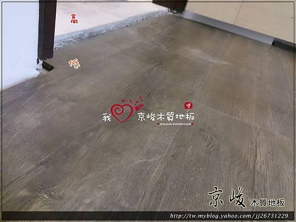 無縫抗潮 賓賓系列 喜歐迪橡木-05241305施工中-樹林 超耐磨木地板.強化木地板.jpg