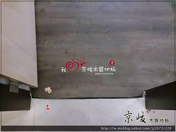 無縫抗潮 賓賓系列 喜歐迪橡木-05241306施工中-樹林 超耐磨木地板.強化木地板.jpg