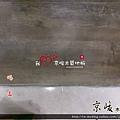 無縫抗潮 賓賓系列 喜歐迪橡木-05241307施工中-樹林 超耐磨木地板.強化木地板.jpg