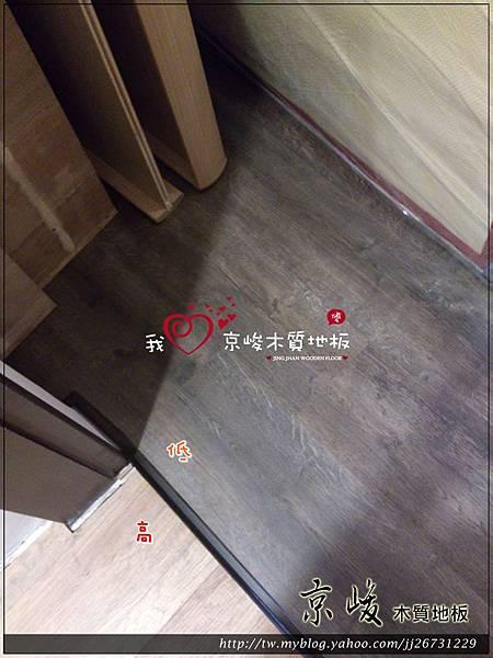 無縫抗潮 賓賓系列 喜歐迪橡木-05241308施工中-樹林 超耐磨木地板.強化木地板.jpg