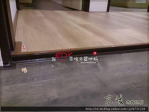 無縫抗潮 賓賓系列 喜歐迪橡木-05241309-樹林 超耐磨木地板.強化木地板.jpg