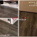 無縫抗潮 賓賓系列 喜歐迪橡木-05241317-樹林 超耐磨木地板.強化木地板.jpg