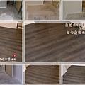 無縫抗潮 賓賓系列 喜歐迪橡木-05241325-樹林 超耐磨木地板.強化木地板.jpg