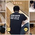 1305145新店黎明路受潮實木地板維修.jpg