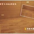1305146新店黎明路受潮實木地板維修.jpg