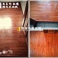 拍立扣 鋼琴柔光 紅檀香-0421131-土城-超耐磨木地板強化木地板.jpg