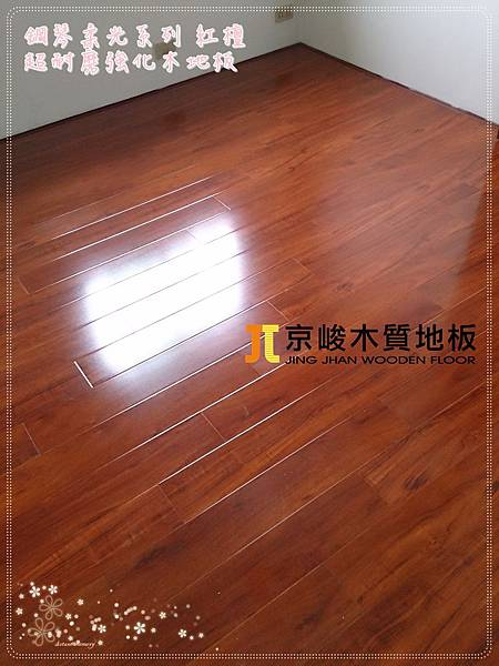 拍立扣 鋼琴柔光 紅檀香-0421132-土城-超耐磨木地板強化木地板.jpg