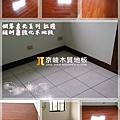 拍立扣 鋼琴柔光 紅檀香-0421133-土城-超耐磨木地板強化木地板.jpg