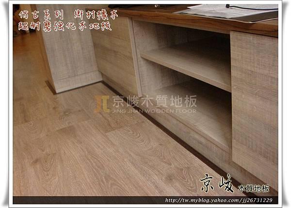 仿古系列-鄉村橡木-130319 L櫃5-桃園市 超耐磨木地板 強化木地板.JPG