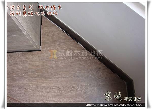 仿古系列-鄉村橡木-130319 K窗1-桃園市 超耐磨木地板 強化木地板.JPG