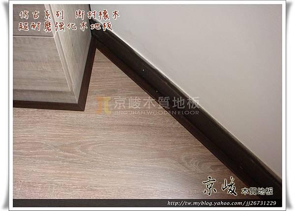 仿古系列-鄉村橡木-130319 K窗2-桃園市 超耐磨木地板 強化木地板.JPG
