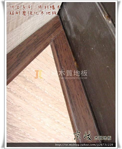 仿古系列-鄉村橡木-130319 K窗3-桃園市 超耐磨木地板 強化木地板.JPG