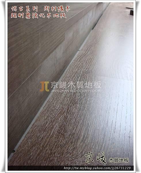 仿古系列-鄉村橡木-130319 L櫃1-桃園市 超耐磨木地板 強化木地板.JPG