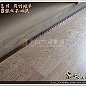 仿古系列-鄉村橡木-130319 L櫃4-桃園市 超耐磨木地板 強化木地板.JPG