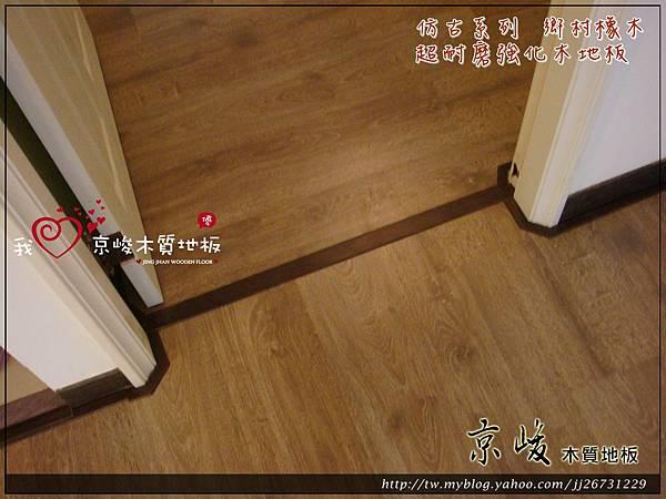 仿古系列-鄉村橡木-130319 M區隔條-桃園市 超耐磨木地板 強化木地板.JPG