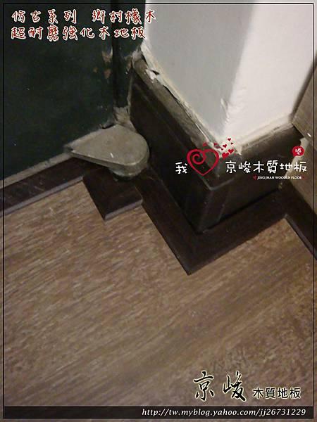 仿古系列-鄉村橡木-130319 O鐵門4-桃園市 超耐磨木地板 強化木地板.JPG