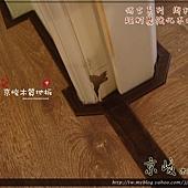 仿古系列-鄉村橡木-130319 N門檻9-桃園市 超耐磨木地板 強化木地板.JPG