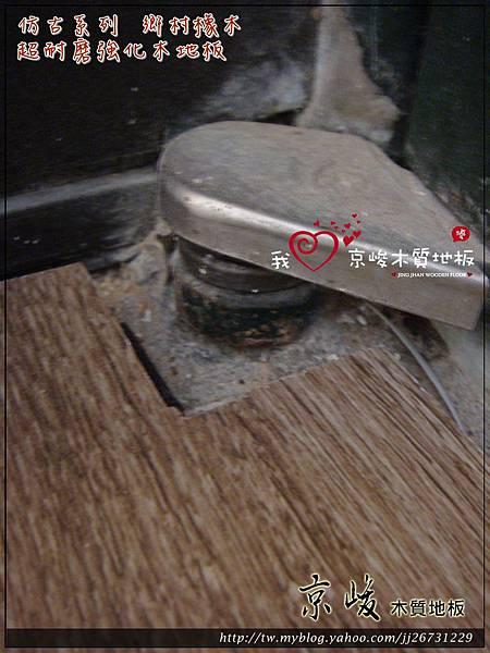 仿古系列-鄉村橡木-130319 O鐵門2-桃園市 超耐磨木地板 強化木地板.JPG