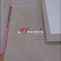 無縫抗潮 賓賓系列 阿爾卑斯橡木-05241308架高收納-樹林 超耐磨木地板.強化木地板.jpg