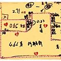 無縫抗潮 賓賓系列 阿爾卑斯橡木-05241301-樹林 超耐磨木地板.強化木地板.jpg
