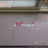 無縫抗潮 賓賓系列 阿爾卑斯橡木-05241328-樹林 超耐磨木地板.強化木地板.jpg