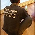 無縫抗潮 賓賓系列 阿爾卑斯橡木-05241329-樹林 超耐磨木地板.強化木地板.jpg