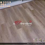 無縫抗潮 賓賓系列 阿爾卑斯橡木-05241330-樹林 超耐磨木地板.強化木地板.jpg