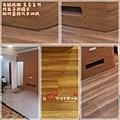 無縫抗潮 賓賓系列 阿爾卑斯橡木-05241337-樹林 超耐磨木地板.強化木地板.jpg
