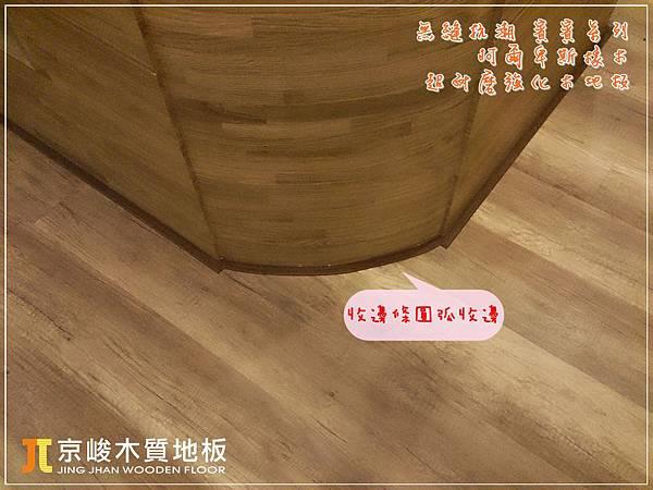 無縫抗潮 賓賓系列 阿爾卑斯橡木-05241344-樹林 超耐磨木地板.強化木地板.jpg