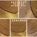 無縫抗潮 賓賓系列 阿爾卑斯橡木-05241343-樹林 超耐磨木地板.強化木地板.jpg