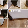 無縫抗潮 賓賓系列 阿爾卑斯橡木-05241342-樹林 超耐磨木地板.強化木地板.jpg