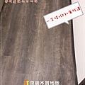 無縫抗潮 賓賓系列 喜歐迪橡木-05241328-樹林 超耐磨木地板.強化木地板.jpg