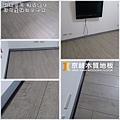 歐風系列 淺灰橡木 06201309主臥 電視 新竹市 超耐磨木地板.強化木地板.jpg