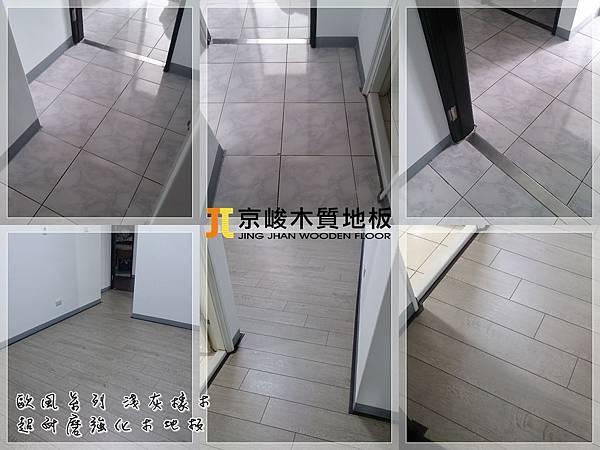 歐風系列 淺灰橡木 06201302主臥 入口 新竹市 超耐磨木地板.強化木地板.jpg