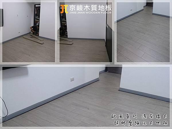 歐風系列 淺灰橡木 06201304主臥 面門口 新竹市 超耐磨木地板.強化木地板.jpg
